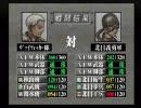 RING of RED(リングオブレッド) ヴァイツェッカー・鬼無里戦闘シーン