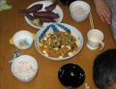 【簡単に】麻婆豆腐春雨増し増しをこさえたよ!【残り物にも福を】
