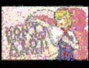MZ-700で再生してみた「魔理沙は大変なものを...」(80x48/60fps) thumbnail