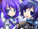 【がくぽ・KAITO】「Angel Flower」short