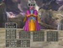 ドラクエ5 PS2版 蓋開けプレイ全員集合 その7