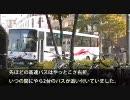 乗り物が見える店[その2]福岡市天神北