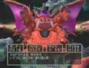 ドラクエ5 PS2版 蓋開けプレイ全員集合 その8(終)