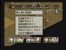 【PSゲーム】漂流記をやってみる Part22 爆弾魔と引きこもり