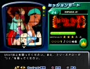 DDR FESTIVAL ミッションモード Mission 24,34,44,48,42 クリア動画
