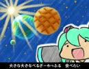【わっふる】sugar chocolate waffleをテンション高く!【わっふる】 thumbnail