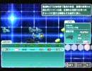 【PSP】R・TYPE(R-TYPE) TACTICS 普通にプレイ(17)【シミュレーション】