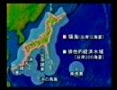 「日本の海を守る!」  海上保安庁のお仕事