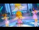 乙女のポリシー(美少女戦士セーラームーン) アイドルマスター