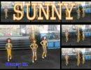 アイドルマスター V4U組 「SUNNY」Boney M. 【70's洋楽m@ster告知もあるよ】 thumbnail