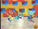 Um Jammer Lammy music video