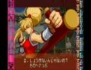 PSP格闘ゲーム ストリートファイターZERO3ダブルアッパー