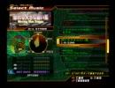 002. DDR SuperNOVA EDIT [[-W-] UMA] 怒れる大きな白い馬 CHALLENGE 8(11)
