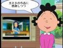 アイドルマスター パロディ劇場6