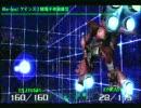 【PSP】R・TYPE(R-TYPE) TACTICS 普通にプレイ(18)【シミュレーション】