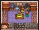SFC・魔方陣グルグル2を普通にプレイ・part5~ジミナ村~
