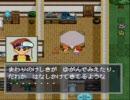里見の謎(PS用ゲーム) part1