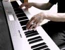 ドラクエ ピアノ『はめつの予感』