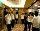 【ドナルド】洗脳された台湾の学生たち【らんらんるー】