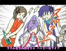「ダンシング☆サムライ」を歌ってみたSquaDus thumbnail