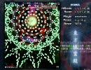 東方地霊殿 Normal 霊夢×文 Stage4 スコア重視&パターン化(ノーミス) thumbnail