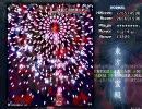 東方地霊殿 Normal 霊夢×文 Stage5 スコア重視&パターン化(ノーミス) thumbnail