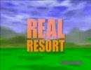 Real Resort