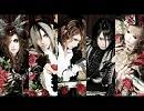 Versailles - PRINCE thumbnail