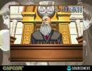 【逆転裁判】逆転の日雇い派遣2(2/3) thumbnail