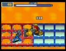 【実況】島人がやるロックマンエグゼ3【してみるやっさ】:Ver.4.1