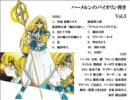 ハーメルンのバイオリン弾き ドラマCD Vol.3