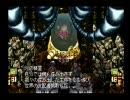 アークザラッドⅠ&Ⅱ 10年ぶりにプレイ 【Ⅰ編】 part.21