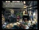 FF8独白プレイ~chap.36-b thumbnail