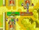 【実況プレイ】ファイアーエムブレム 封印の剣ハード 11章part2 thumbnail