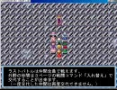 東方冥異伝~零~ を実況しながら初プレイ パート138