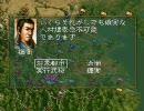【三国志5】 袁術で皇帝を目指す 第13夜