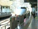 新幹線200系@東京駅