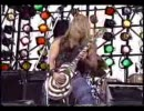 Pride and Glory (Zakk wylde) Horse Called War Live
