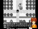ゲームセンターCX 春香の挑戦 超惑星戦記メタファイト part2 thumbnail