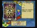 カルドセプト2EX 対戦用MAP3 4人対戦リプレイ (1/2)