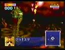 スターフォックス64 ベノム2 スターウルフ戦(エクストラVer)