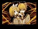 【鏡音レン】サンドスクレイパー -砂漠の特急線-(オリジナル)