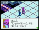 【実況】島人がやるロックマンエグゼ3【してみるやっさ】:Ver.4.2