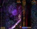 PSP 極魔界村 アーケードモードを攻略してみる 2-2