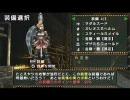 【MHP2G】訓練所G級 ヴォルガノス ランス(ガード禁止) thumbnail