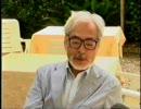 宮崎駿 ベネチア2005インタビュー その4