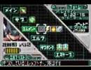 ロックマンゼロ2 ハードモード Part3