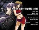 【がくっぽいど】Cradle Of Destiny (MG Style)【MEIKO】