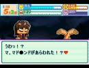 カイジクンポケット 4球目 thumbnail