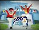 競馬 CM 2006年JBC